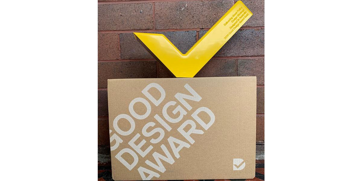 Good Design 2020 Gold Award
